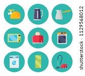 set of kitchen appliances flat...   Shutterstock .eps vector #1129568012