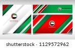 national flag of united arab... | Shutterstock .eps vector #1129572962