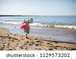 tullagh bay of clonmany  county ... | Shutterstock . vector #1129573202
