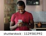 closeup portrait of handsome...   Shutterstock . vector #1129581992