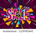 sale concept vector banner with ...   Shutterstock .eps vector #1129592642