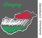 hungary  budapest. hand drawn... | Shutterstock .eps vector #1129603382