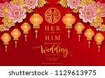 chinese oriental wedding... | Shutterstock .eps vector #1129613975