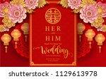 chinese oriental wedding... | Shutterstock .eps vector #1129613978