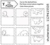 children puzzle game. kids...   Shutterstock .eps vector #1129615535