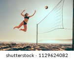 Beach Volleyball Sunset - Fine Art prints
