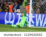 sochi  russia   july 7  2018.... | Shutterstock . vector #1129632032
