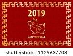 2019 chinese new year yellow... | Shutterstock .eps vector #1129637708