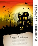 scary house   halloween poster... | Shutterstock .eps vector #112964386