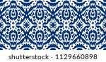 ikat seamless pattern. vector... | Shutterstock .eps vector #1129660898