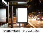 blank white mockup in bus stop... | Shutterstock . vector #1129663658