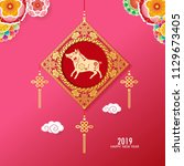 happy chinese new year 2019.... | Shutterstock .eps vector #1129673405