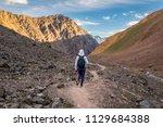 andes valleys inside central... | Shutterstock . vector #1129684388