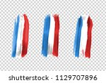 vector realistic isolated paint ... | Shutterstock .eps vector #1129707896