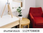 plant as a decoration in... | Shutterstock . vector #1129708808