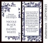 vintage delicate invitation... | Shutterstock . vector #1129745615