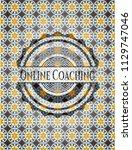 online coaching arabesque style ... | Shutterstock .eps vector #1129747046