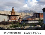 view of the colorful chorten... | Shutterstock . vector #1129754732
