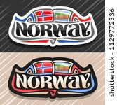 vector logo for norway country  ... | Shutterstock .eps vector #1129772336