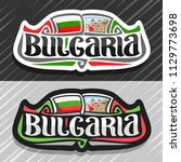 vector logo for bulgaria...   Shutterstock .eps vector #1129773698