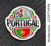 vector logo for portugal... | Shutterstock .eps vector #1129774958