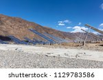 a solar power station under... | Shutterstock . vector #1129783586