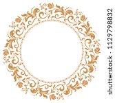 decorative frame. elegant... | Shutterstock . vector #1129798832