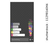 live stream periscope. the... | Shutterstock .eps vector #1129816046
