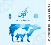 creative negative space cow... | Shutterstock .eps vector #1129818758