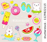 set of cute icons in kawaii... | Shutterstock .eps vector #1129822115