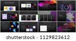 minimal presentations ... | Shutterstock .eps vector #1129823612