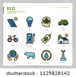 ecology icon set | Shutterstock .eps vector #1129828142
