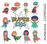 set of superhero kids. perfect... | Shutterstock .eps vector #1129831622