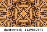 seamless striped vector pattern.... | Shutterstock .eps vector #1129880546