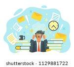 vector flat style businessman... | Shutterstock .eps vector #1129881722
