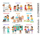 set of different clubs for... | Shutterstock .eps vector #1129888085