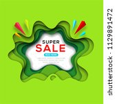 banner template for special... | Shutterstock .eps vector #1129891472