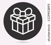 vector gift box surprise icon.... | Shutterstock .eps vector #1129903895