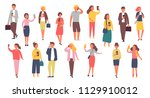 man and woman characters with... | Shutterstock .eps vector #1129910012