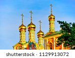 view of the kremlin from... | Shutterstock . vector #1129913072