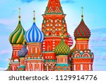 view of st. basil's cathedral... | Shutterstock . vector #1129914776