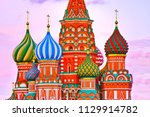 view of st. basil's cathedral... | Shutterstock . vector #1129914782