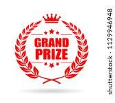 grand prize laurel vector icon... | Shutterstock .eps vector #1129946948