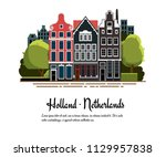 holland netherlands... | Shutterstock .eps vector #1129957838