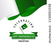 pakistan independence day  14th ... | Shutterstock .eps vector #1130001038