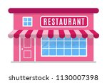 restaurant icon with a canopy ... | Shutterstock .eps vector #1130007398