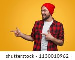 handsome young man in casual...   Shutterstock . vector #1130010962