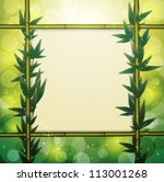 glowing bamboo background ... | Shutterstock .eps vector #113001268