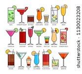 flat icons set of popular...   Shutterstock .eps vector #1130023208