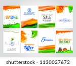 illustration sale banner or... | Shutterstock .eps vector #1130027672